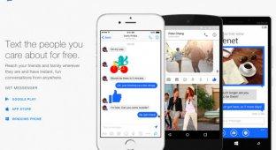 Facebook Messenger обзавёлся веб-версией
