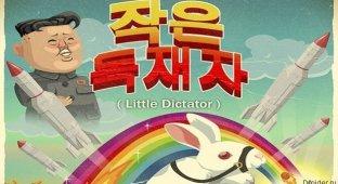 Игра Little Dictator вышла в Google Play