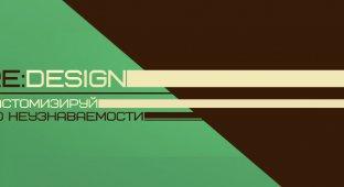 Обои для смартфона, икон-пак Hekz и тема для Cyanogenmod 12 — reDesign #41
