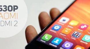 Обзор Xiaomi Redmi 2. Качественно, бюджетно, по-китайски
