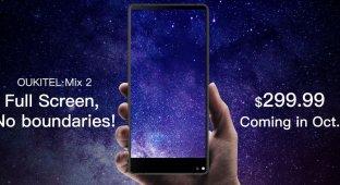 OUKITEL представила «безрамочный» смартфон за 3500 рублей